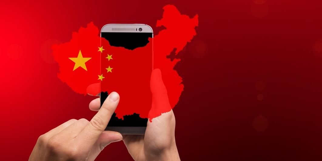 dragonfly_el_buscador_censurado_de_google_en_china.jpg