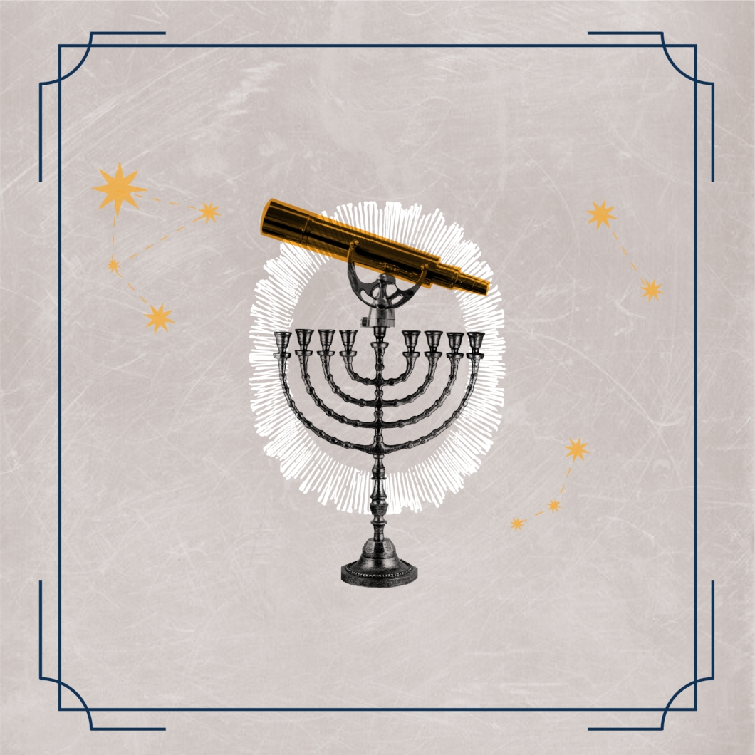 El catalejo y la lupa gigante: el último descubrimiento de los judíos de Ámsterdam
